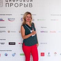 Светлана Романовна