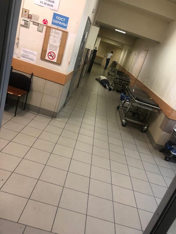 В больницу Джанелидзе самотеком пришел мужчина, просил помощи у медперсонала. Со...