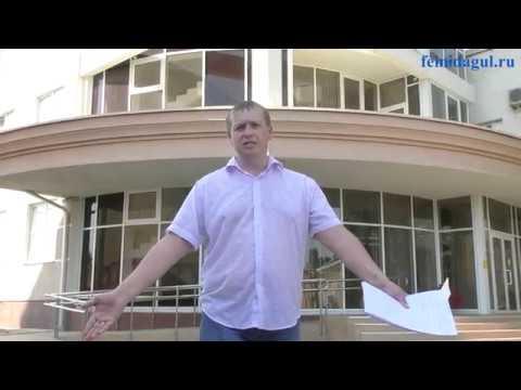 МАСКИ ШОУ В КУБАНСКОМ СУДЕ