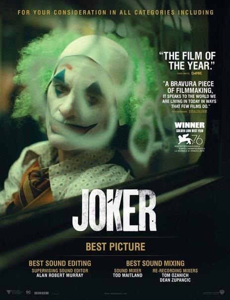 Warner Bros. официально начали кампанию по продвижению «Джокера» на «Оскар»