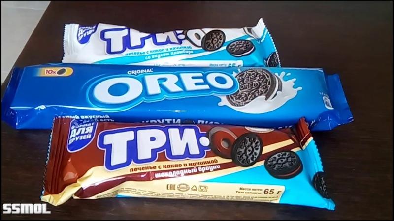 Oreo vs Трио сравниваем печенье