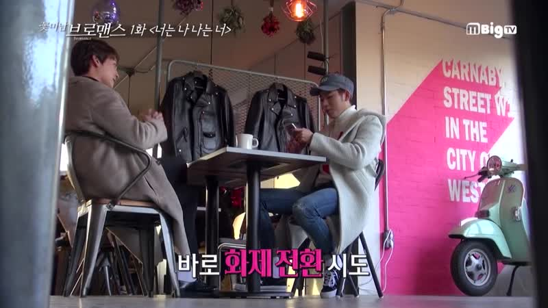 "ZICO(Block B) Choi Taejoon, Celeb Bros S2 EP1 ""I Am You, You Are Me"""