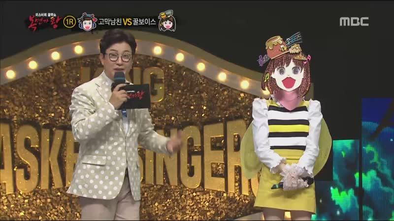 MBC 일밤 복면가왕 마이 리틀 텔레비전 V2 일 2019 07 14 오후5시 MBC 뉴스데스크 경남