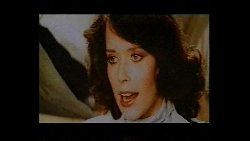 Антидевственница: Эммануэль - 2 (1975) [Перевод Неизвестной женщины (Центр Кинг)] VHS-OPENING