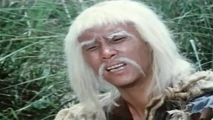 El Secreto de Shaolín Kung Fu (1979) [DVDHD] [Castellano] by Yhowel Syberninya
