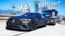 Я не Литвин, отстаньте! Полицейская погоня за Mercedes GT63S в GTA 5! Полицейские догонялки ГТА 5!