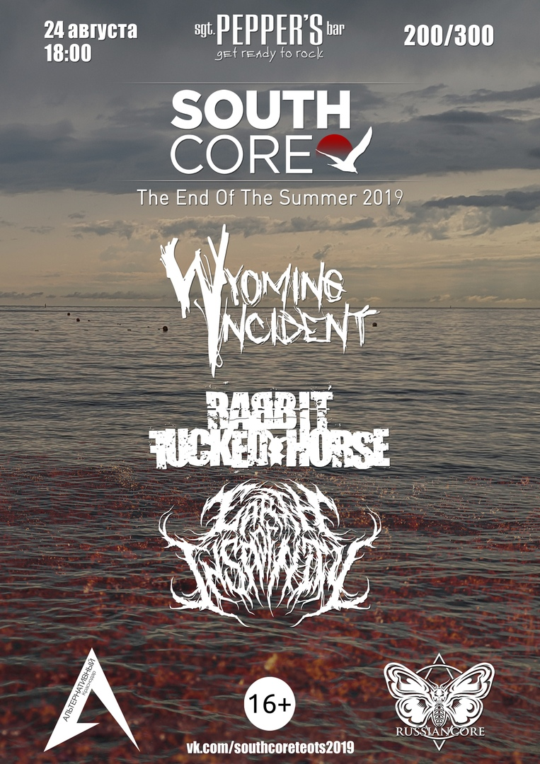 Афиша South Core The End Of The Summer 2019 / 24.08
