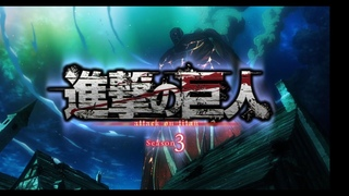 [FULL HD] Attack on Titan OPENING 5 Shingeki no Kyojin Season 3 (OP2)