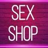 Cекс шоп|Товары для взрослых|Интим магазин