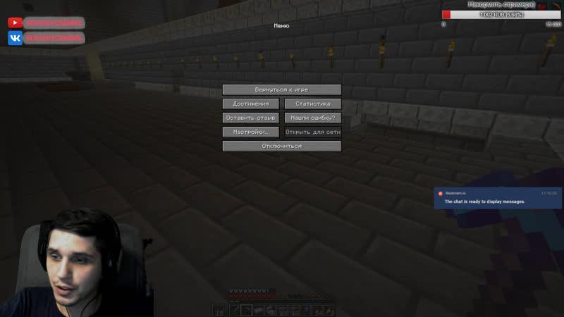 Minecraft 1 14 3 Веселая жизнь на сервере Квадратный глобус