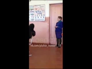 В одной из школ псковской области старшеклассник ударил учительницу по лицу