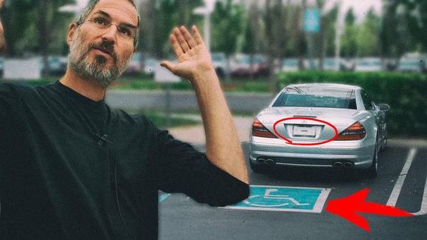 Стив Джобс ездил только на автомобилях Mercedes-Benz SL 55 AMG, причём без номерных знаков.
