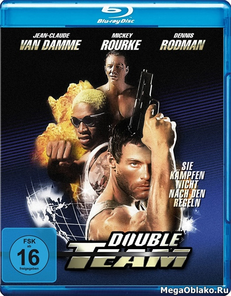 Колония / Двойная команда / Double Team (1997/BDRip/HDRip)