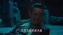 (English Subtitle)盜墓筆記2 18