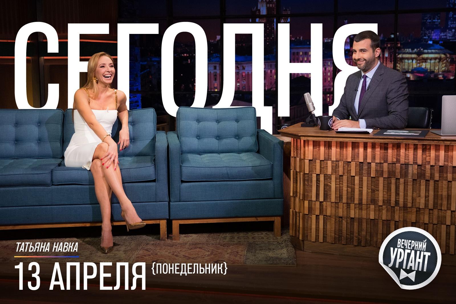 Татьяна Навка на ТВ и радио - Страница 13 5d4zYQEGv60