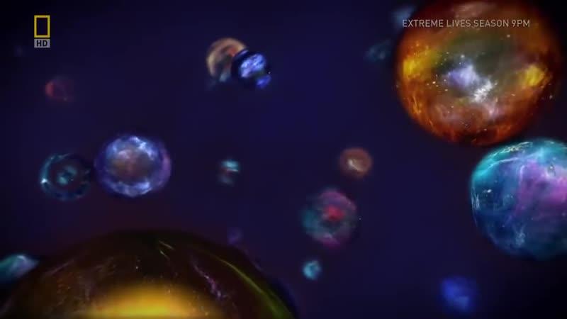 За Пределами Космоса (часть 2) Мультивселенная