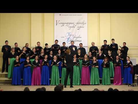 Молодёжная капелла «Гармония», V фестиваль хоровой музыки имени Г.Е. Терацуянца (г. Петрозаводск)