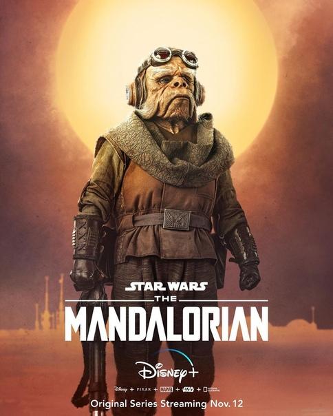 Персонажные постеры фантастического сериала «Мандалорец»