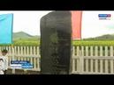 Памятник в Иллиморово. 2019
