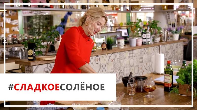 Рецепт кокосового пирога с фисташковой глазурью и пряного чая от Юлии Высоцкой сладкоесолёное №3