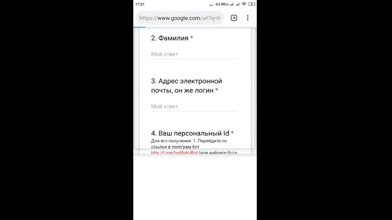Видео инструкция по регистрации виртуального администратора