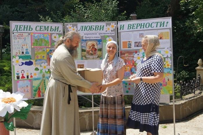 Празднование Дня семьи, любви и верности Нижнебаканском Свято-Пантелеимоновском приход