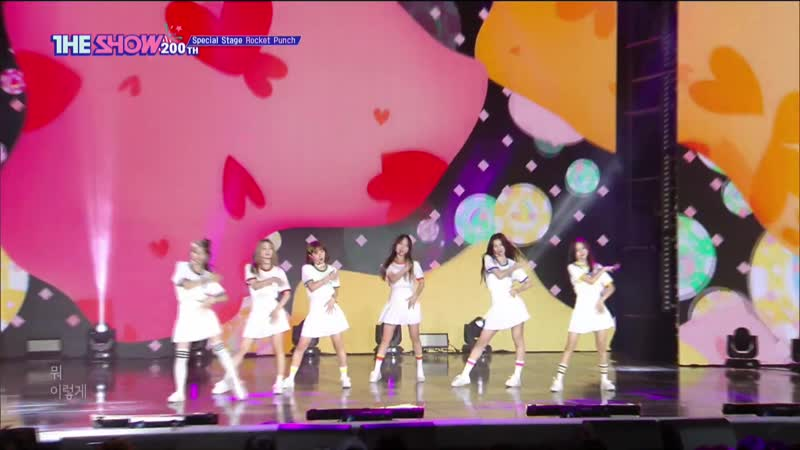 190820 [Rocket Punch - Russian Roulette(Original song: Red Velvet)] Debut Stage | THE SHOW