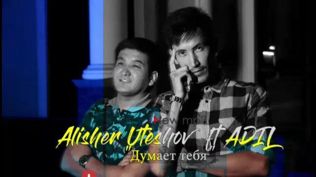 "𝑻𝒊𝒍𝒆𝒖𝒃𝒂𝒊 𝑩𝒂𝒍𝒕𝒂𝒃𝒂𝒆𝒗 📅25.05.1994 on Instagram ""Alisher Uteshov ft Adil -DUMAET TEBYA,, Music version"""