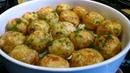 Картофель запечённый в микроволновке Быстро легко и очень вкусно