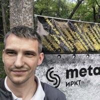 Сергей Звонов