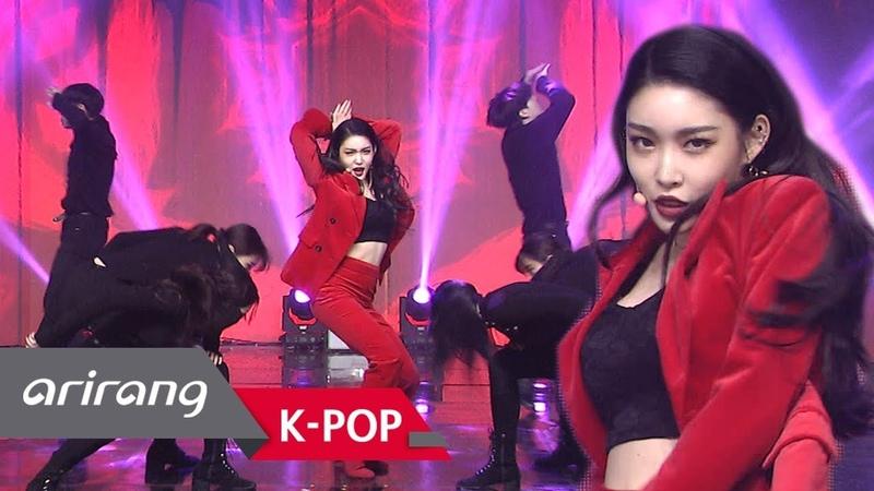 [Simply K-Pop] CHUNG HA(청하) _ Gotta Go(벌써 12시) _ Ep.347 _ 012519