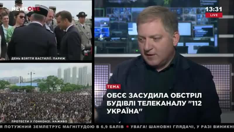 Украинский экс-дипломат объяснил, почему Киев не победит Россию.