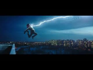 Watch Shazam! Full Movie HD