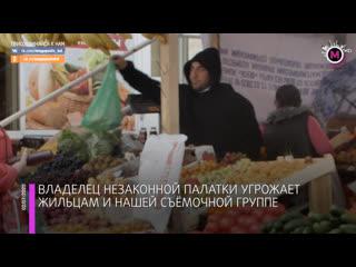 Мегаполис - Владелец незаконнои палатки угрожает жителям - Нижневартовск