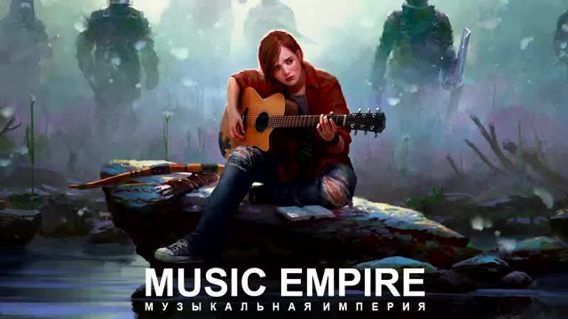 Мощная и самая Красивая Гитарная Музыка Для Души Потрясающая Гитара Лучшие Тре online video