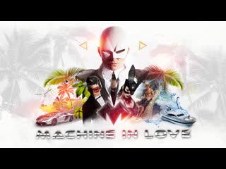 Mil machine in love (promo music clip)