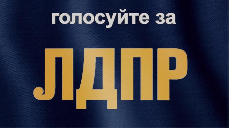концовка с нормальным логотипом