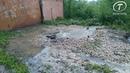 На улице Дмитрия Ульянова в Туле прорвало канализацию