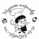 #торт#деньторта#комутортик#мусинытортики#