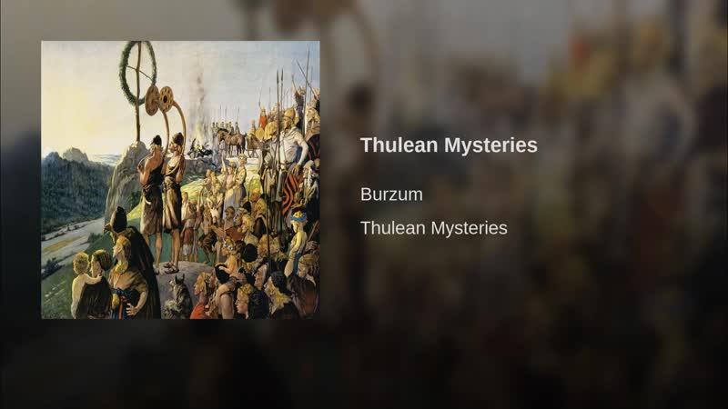 Thulean Mysteries