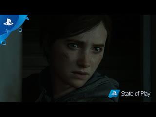 «одни из нас часть ii» | премьерный ролик с датой выхода игры | ps4