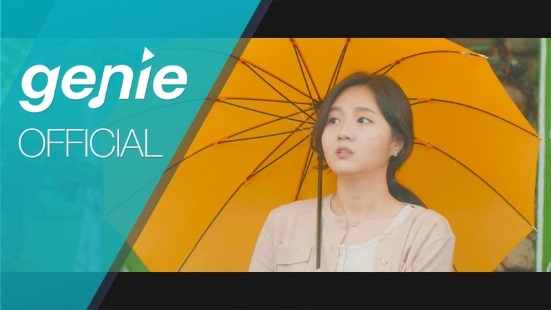 벤 BEN - 열애중 Love, ing Official MV