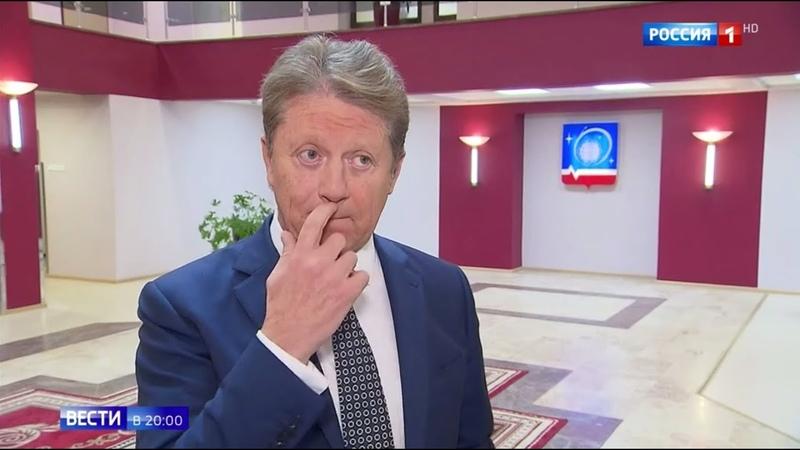 Вести Москва об изъятии дворовых территорий в Королёве под детские сады