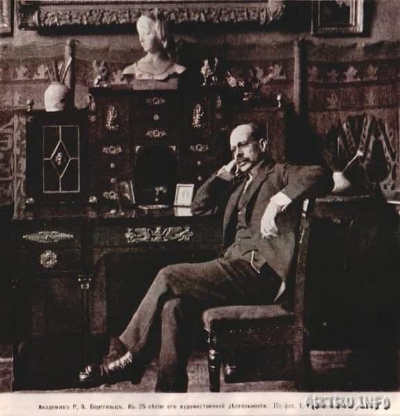 Ричард Александрович БЕРГГОЛЬЦ (23 сентября 1865 - 1920 ), выдающийся русский художник-акварелист, живописец, график.