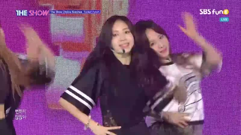 190813 Rocket Punch Bim Bam Bum @ The Show