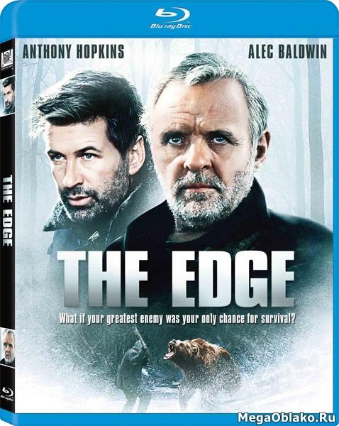 На грани / The Edge (1997/BDRip/HDRip)