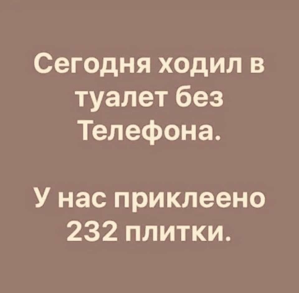 https://pp.userapi.com/c857632/v857632981/41121/A639ffeGIBI.jpg
