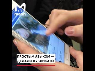 Мошенники уводят сим-карты у абонентов tele-2
