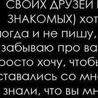 Артём Николаевич