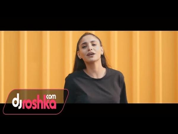 Dj Roshka - Pulun var? (Aila Rai Nihat Melik Taleh Can) (Азербайджан 2019)